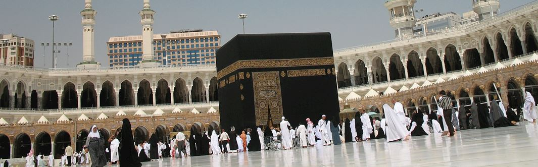 How to Perform 'Umrah and Hajj: Your Easy Guide