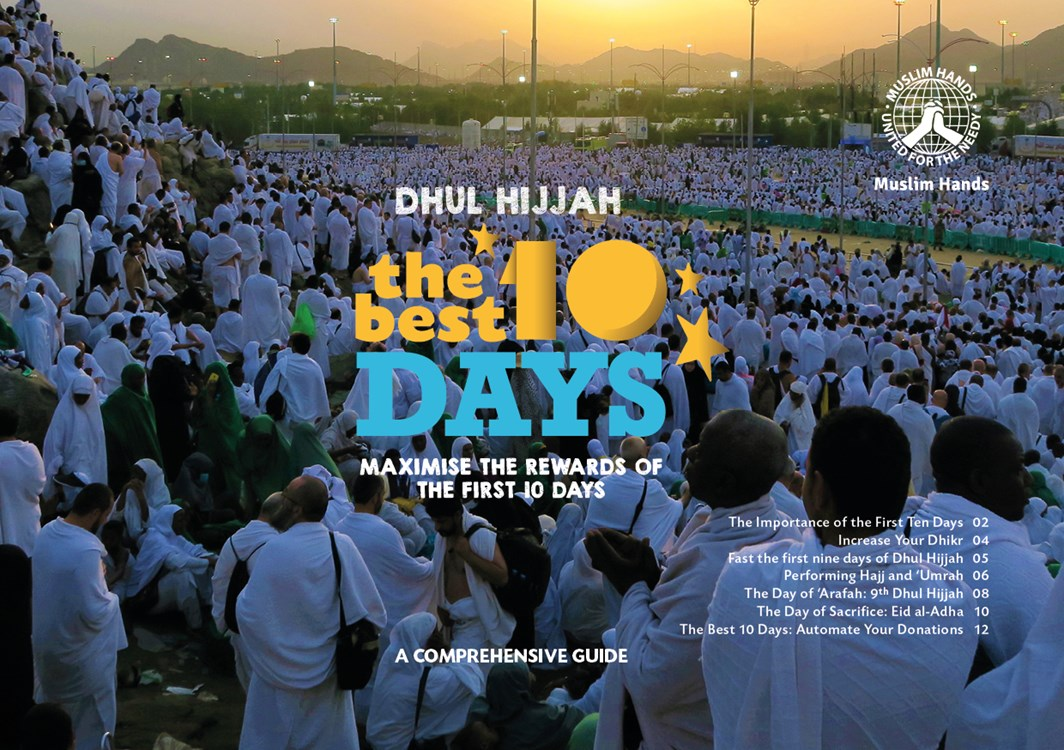 guide to Dhul Hijjah first 10 days