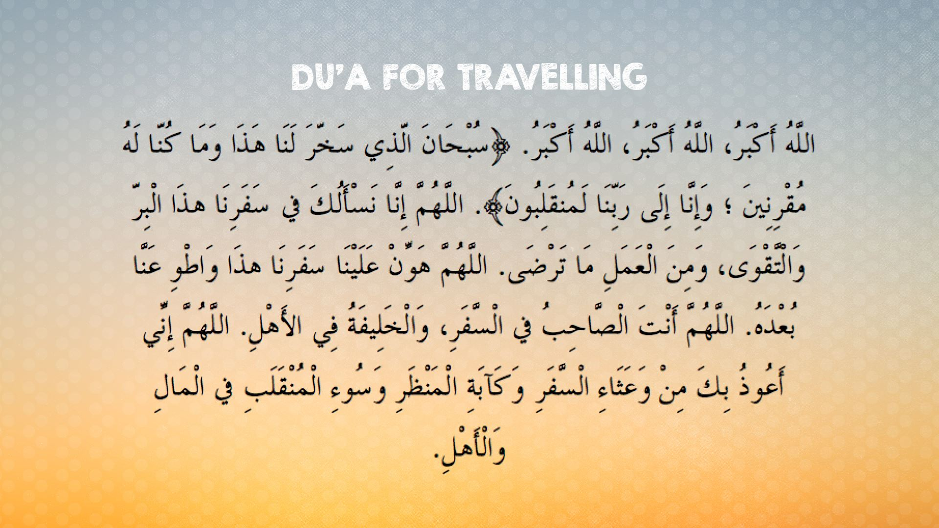 A List of Essential Du'as for Hajj and Umrah | Muslim Hands UK