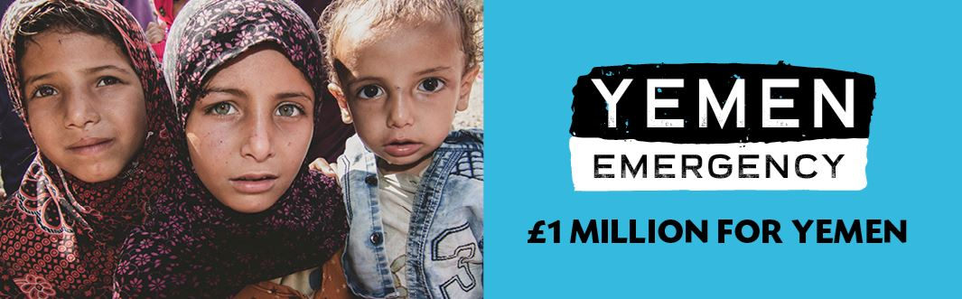Press Release: A Million Pound Pledge for Yemen