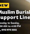 NEW Muslim Burial Support Line for COVID-19