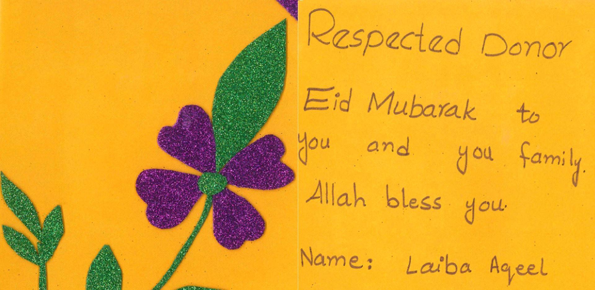 Eid Mubarak From Your Sponsored Orphan Muslim Hands Uk