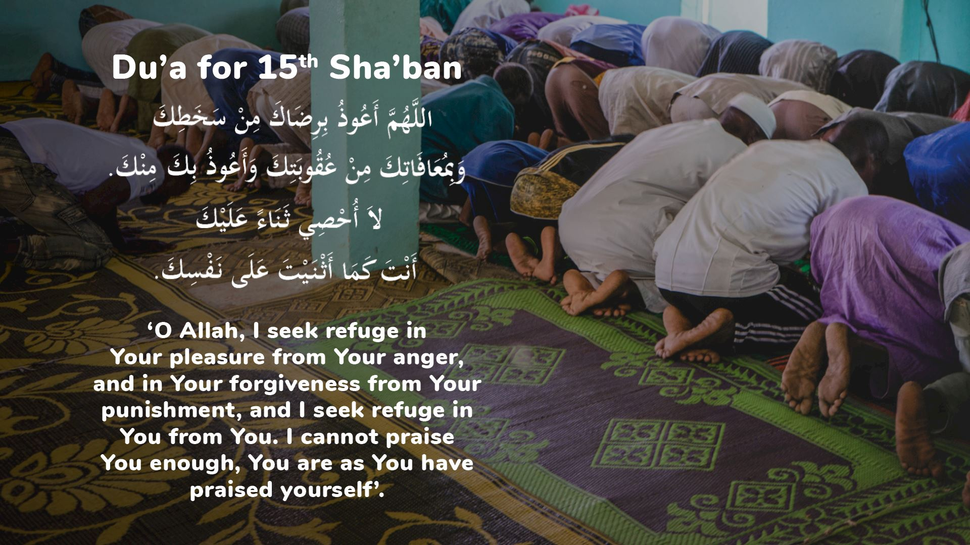 The 15th of Sha'ban - A Night for Asking Forgiveness | Muslim Hands UK