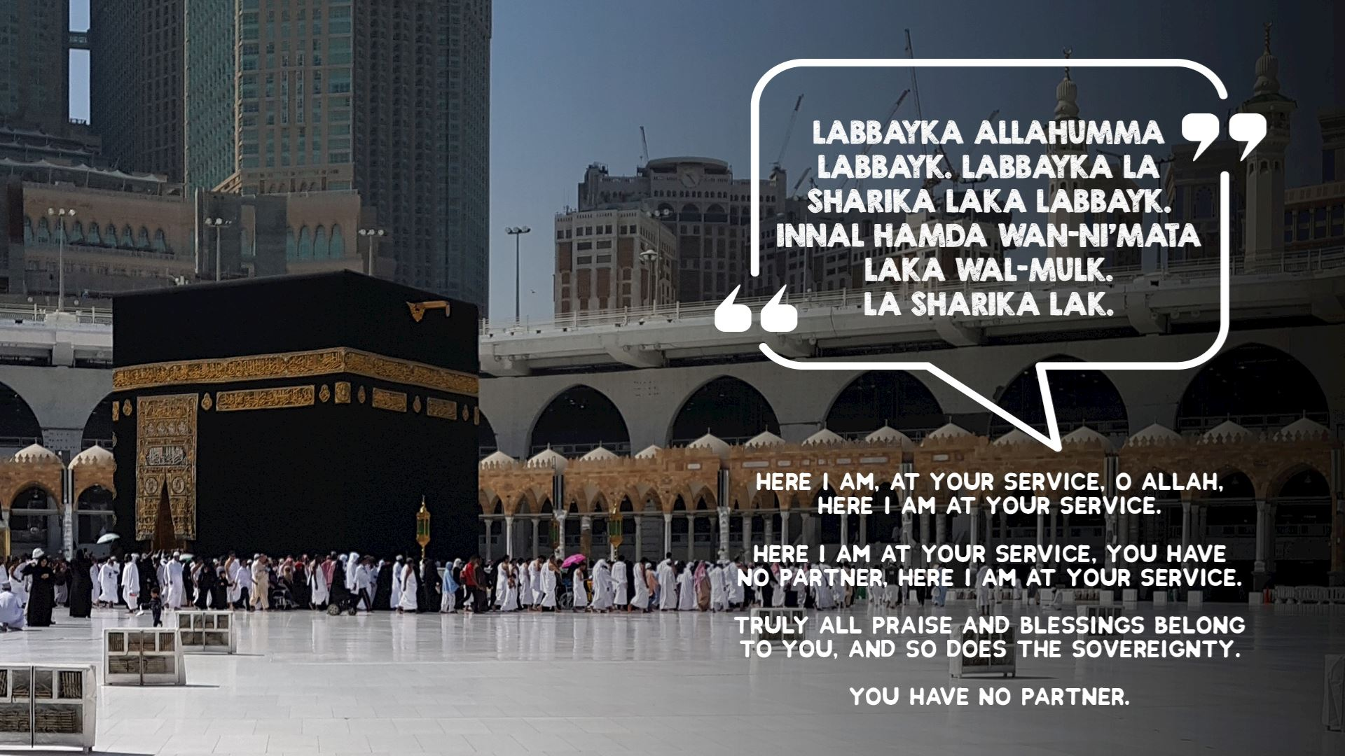 The Rules of Hajj: Your Step-by-Step, Easy Guide | Muslim Hands UK