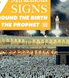 Seven Miraculous Signs at the Birth of the Prophet (saw)