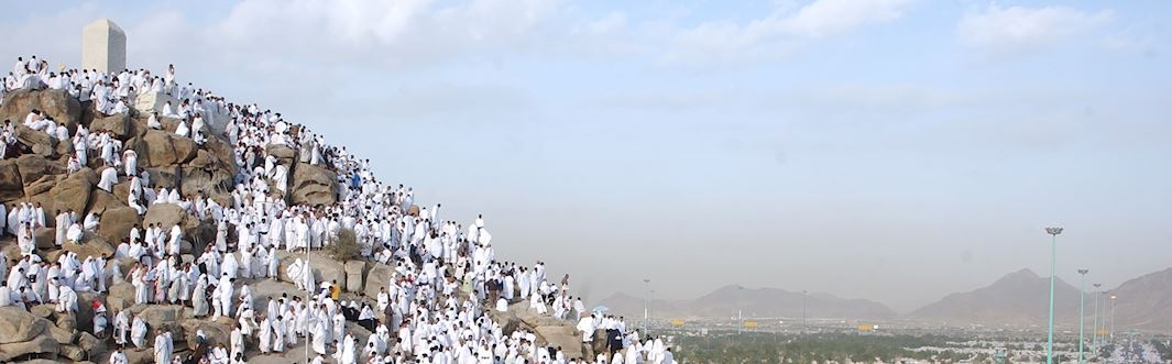 The Day of 'Arafah: All Your Questions Answered | Muslim Hands UK