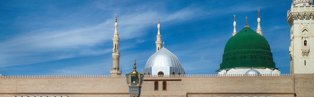Ramadan Khutbah of the Prophet Muhammad (saw)