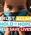 Trust Allah. Hold on to Hope. Help Save Lives.