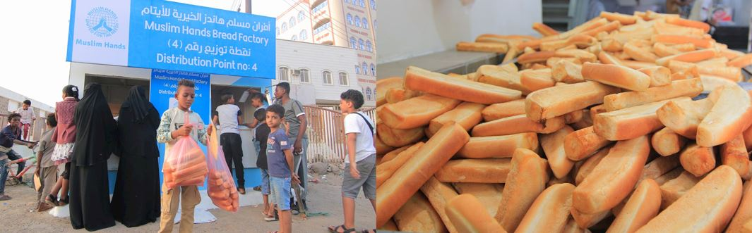 Our Yemen Bread Factory has launched!