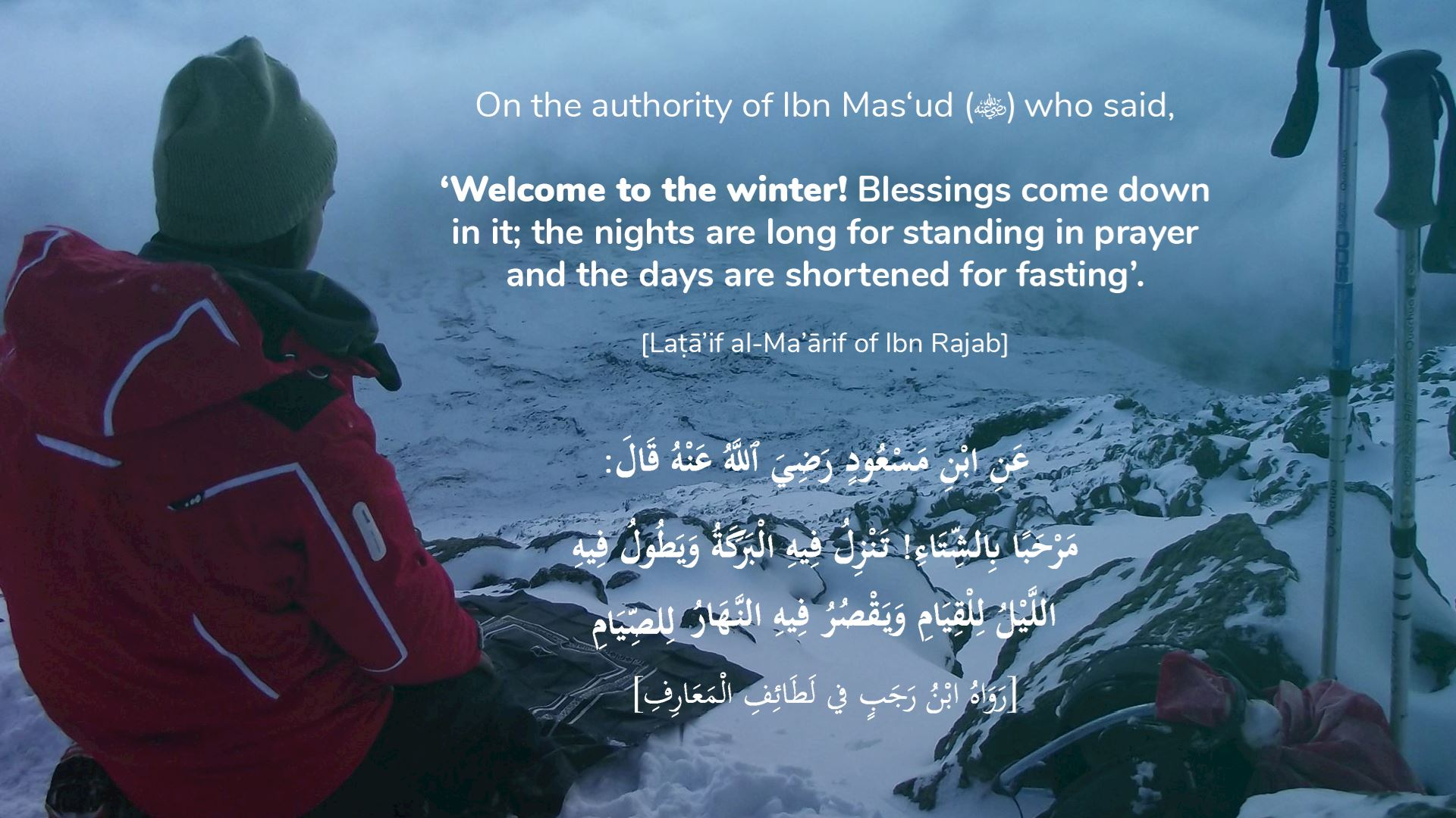 The Winter Way to Jannah: 7 Things Every Muslim Should Know