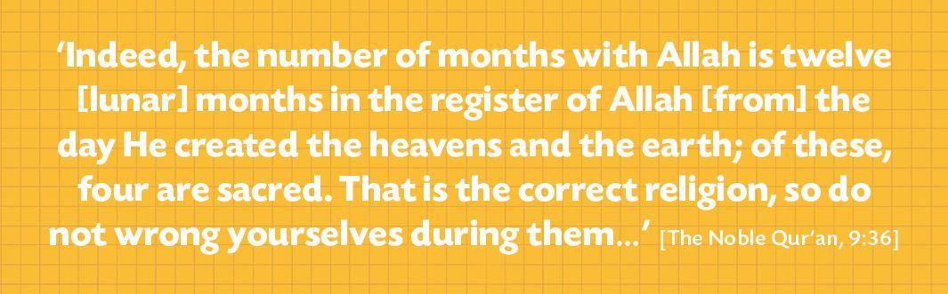 The Benefits аnd Virtues оf Rajab, thе Month оf Allah